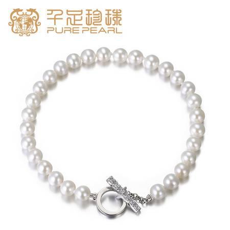 千足珠宝曼莎圆润强亮5-5.5mm淡水珍珠手链新品华丽OT锆石扣