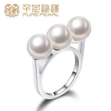 千足珠宝balance系列近圆强光8-8.5mm淡水珍珠女款银戒指