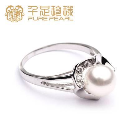 千足珠宝妙仪正圆强光细微瑕7.5-8mm淡水珍珠银女款银戒指