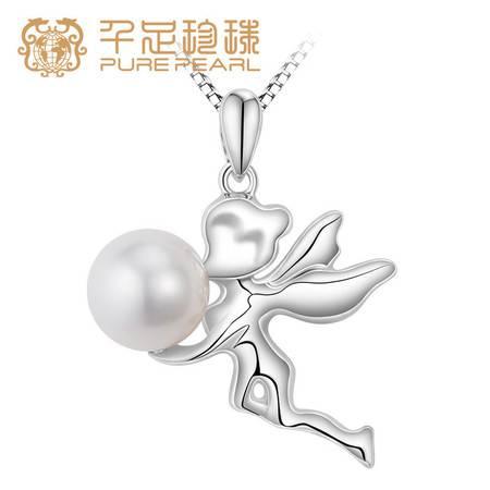 千足珠宝爱神圆润光洁强亮7-7.5mm淡水珍珠银吊坠项链