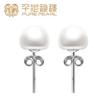 千足珍珠 明眸 S925银 简约 扁圆亮白 淡水珍珠耳钉OB050TW