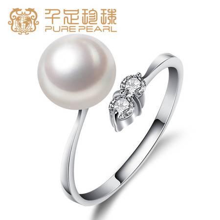 千足珍珠 韶华扁圆 光洁强光 7-8mm淡水珍珠开口戒指