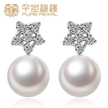 千足珠宝星然正圆强亮光洁8.5-9mm淡水珍珠银耳钉耳饰
