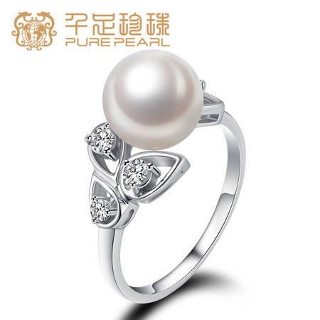 千足珍珠 婧韵8.5-9mm正圆饱满净白淡水珍珠戒指