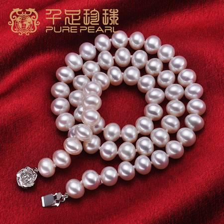 千足珍珠 梦涟 四面光 近正圆强亮9-10mm淡水珍珠项链送妈妈