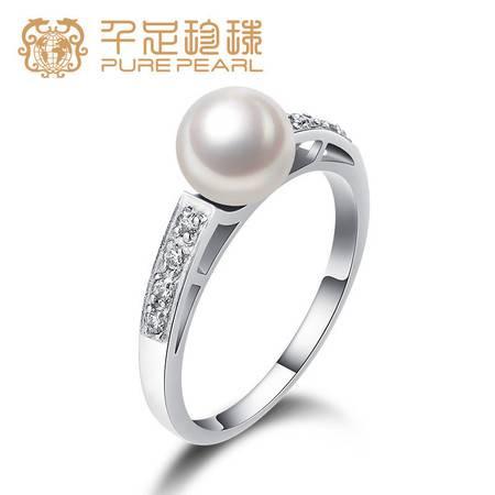 千足珠宝惜梦圆润皓白强光6.5-7mm珍珠女款银戒指送女友