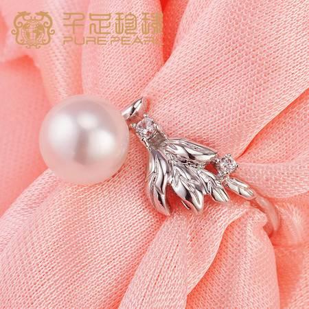 千足珍珠 簇缔 7.5-8mm圆润亮泽淡水珍珠戒指925银