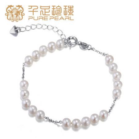 千足珍珠balance系列5-5.5mm圆细小微瑕强光珍珠手链