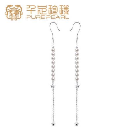珠宝星辰3mm圆细小微瑕强光淡水珍珠耳饰/耳钉/耳坠