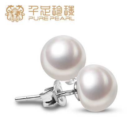 千足珍珠 简仪 文艺扁圆极亮8mm珍珠925银耳钉无核淡水