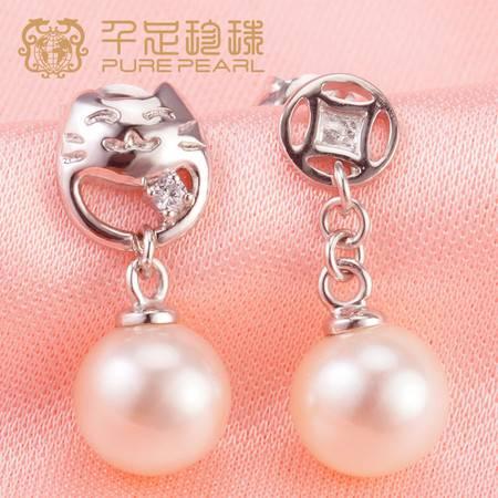 千足珠宝招财猫系列7.5mm淡水珍珠银耳饰