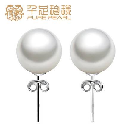 千足珍珠 珖逸 强光微瑕8-8.5mm淡水珍珠925银耳钉不过敏经典款