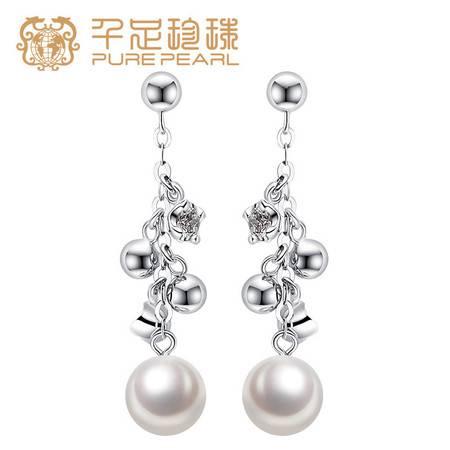 千足珍珠欣悦正圆闪亮柔白光洁8-8.5mm珍珠长款银耳环耳坠
