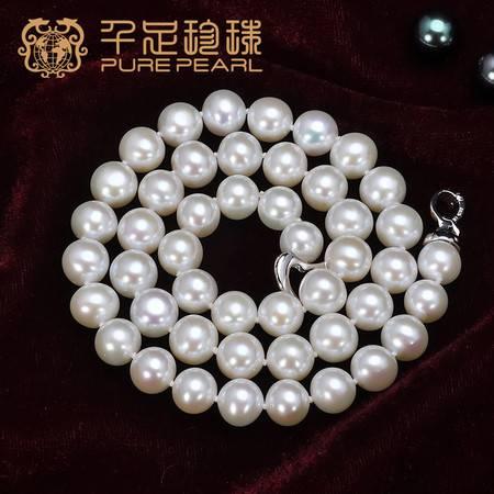 千足珠宝熠熠正圆强亮光洁9-10mm淡水珍珠项链媲美海水珠
