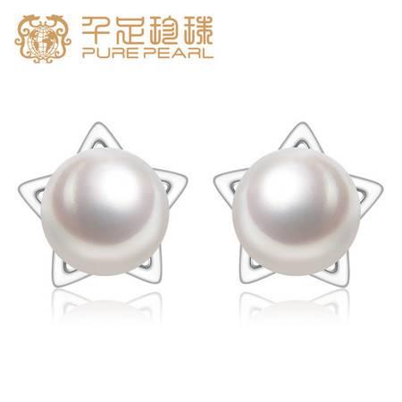千足珠宝星苡近圆强光6-6.5mm 淡水珍珠银耳钉耳饰星星款