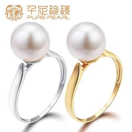 千足珠宝 环萸 正圆极亮光洁9-9.5mm淡水珍珠18K金 戒指