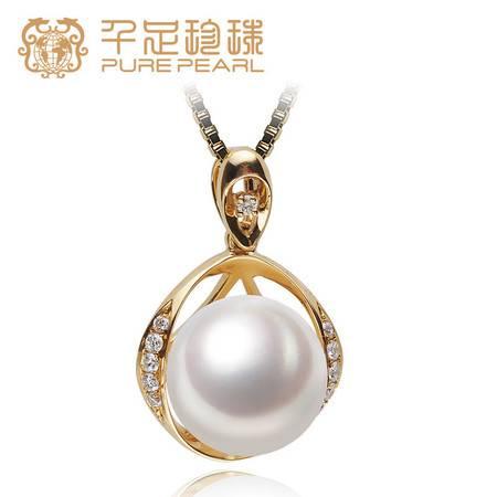 千足珍珠 10mm正圆极强光淡水白珍珠吊坠正品 18K金镶钻