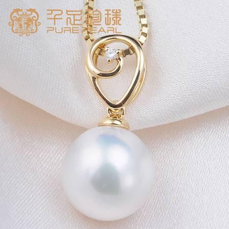 千足珍珠 珍珠吊坠10.5-11mm18K金镶钻珍珠吊坠送银链