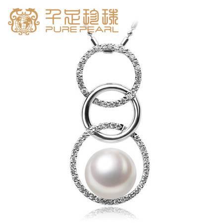 千足珠宝 幻游 四面光强亮光洁10.5mm淡水珍珠吊坠送银项链