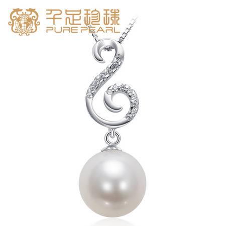 千足珠宝媃毓光洁正圆强光10-10.5mm大颗粒淡水珍珠吊坠S925银链