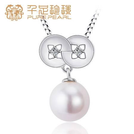 千足珠宝福蔻圆润强亮光洁8-8.5mm淡水珍珠银吊坠项链送银链