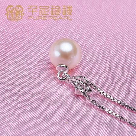 千足珠宝 翰羽 近圆亮光8-8.5mm珍珠银吊坠项链饰品