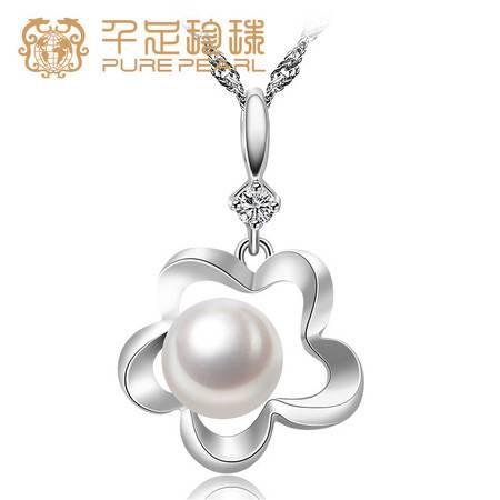 千足绽放 7-7.5mm正圆润白亮光珍珠吊坠项链饰品首饰