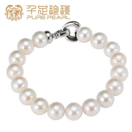 千足珠宝衾暮圆润强光10-11mm大颗淡水珍珠手链银搭扣