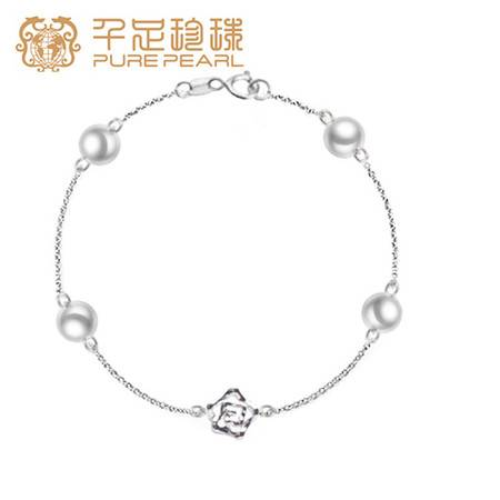 千足珍珠花穗近圆强光7-7.5mm 珍珠925银手链