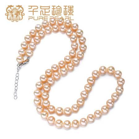 千足珍珠 苒溪 圆润强亮基本光洁6.5-7mm淡水珍珠项链延长虾扣款