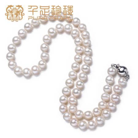 千足珍珠 霓葇 圆形细小微暇淡水珍珠项链6.5-7mm送爱人女友闺蜜