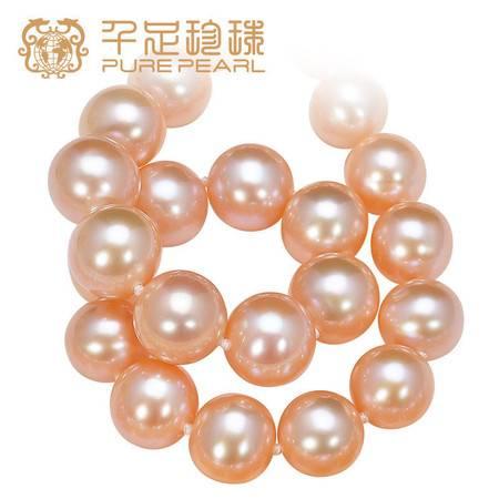 千足珍珠 缘分 9-10mm圆形少瑕强光淡水珍珠项链925银配件 多色可选 43cm+3cm延长链