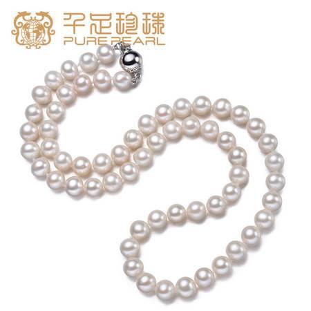 千足珍珠 苒悦 近圆强亮6.5-7mm淡水珍珠项链饰品925银圆扣