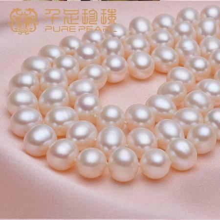 千足珍珠 自苒 不规则圆形亮泽珠面淡水珍珠120cm长款项链毛衣链