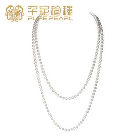 千足珍珠 赋灵 强光微瑕7.5-8.0mm 高档淡水珍珠毛衣链160cm送礼 白色 160cm
