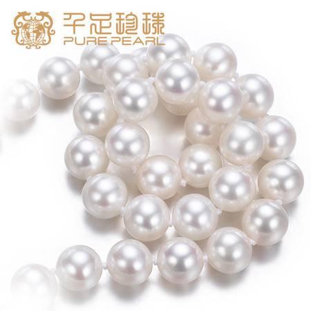 千足珍珠 若绵 AAAA圆润强亮7.5-8mm淡水珍珠珠宝送妈妈