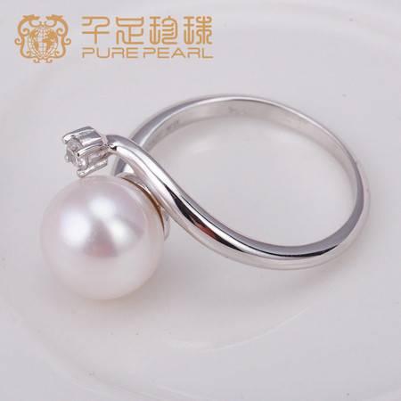 千足珍珠 唯妮 近正圆光洁强光8.5-9mm珍珠银戒指 女