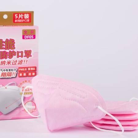 MASkin纳米防雾霾防护口罩
