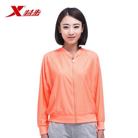 特步官方正品轻便透气简约舒适时尚潮流百搭薄款女式炫彩运动外套985328069234