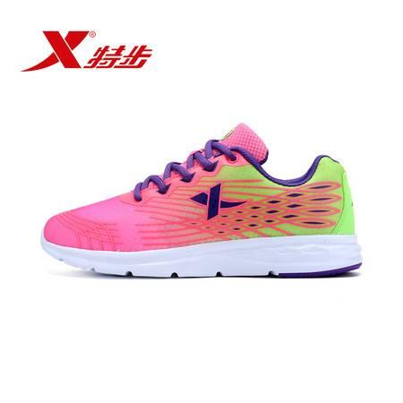 特步女鞋跑步鞋春季运动鞋新款女子跑鞋984218119296