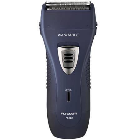 飞科(FLYCO)FS623剃须刀正品 男士电动刮胡刀充电式胡须刀
