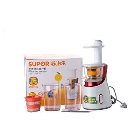 苏泊尔(SUPOR)原汁机 榨汁机 家用立式低速榨汁机SJYZ11-200