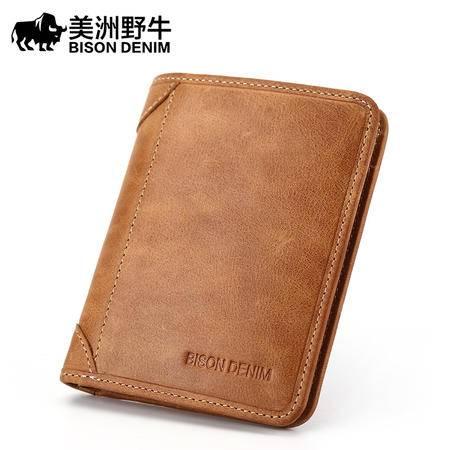 美洲野牛钱包短款男士真皮复古钱夹竖款软皮钱包商务大容量票夹潮