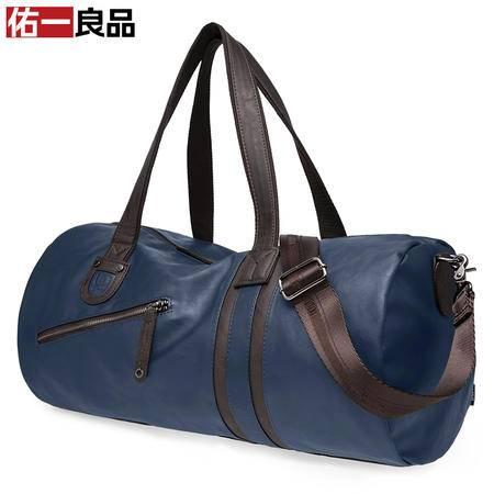 佑一良品休闲手提单肩包男士运动包时尚健身包斜跨包桶包女旅行包