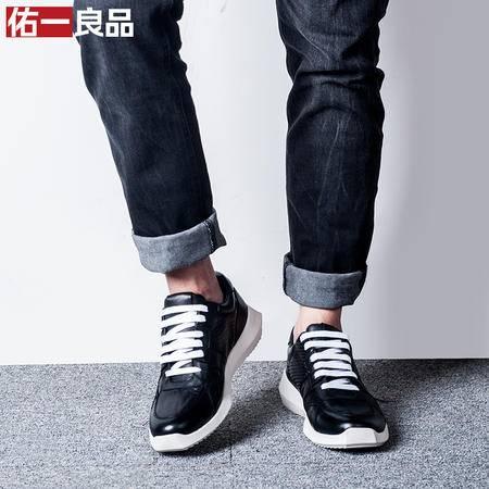 佑一良品新款韩版男鞋真皮头层牛皮运动板鞋增高男士休闲鞋子潮鞋