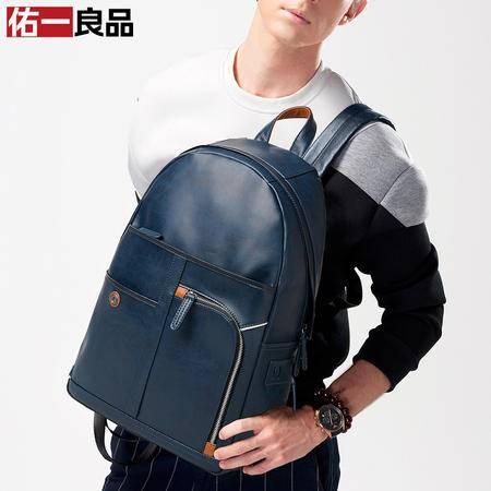 佑一良品真皮休闲男包韩版男士双肩包旅行包牛皮背包潮男电脑包包