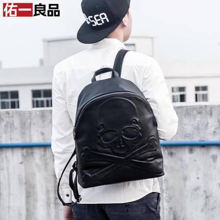 佑一良品MU系列日韩版双肩包男女书包骷髅头时尚休闲皮潮男士背包