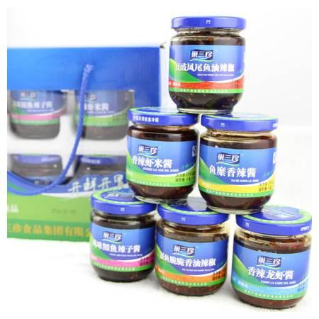 巢三珍湖鲜酱6瓶装精品礼盒 特产类厨房调味料酱精品包装送礼佳品