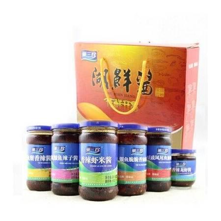 巢三珍湖鲜酱礼盒6瓶组合包装 人气打折新品特产调味料酱 巢湖特产
