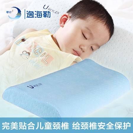 零听U-healer儿童舒眠记忆枕护颈睡眠枕芯 学生婴幼儿 太空枕